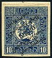 Stamp of Georgia - 1920 - Colnect 414482 - St George on horseback.jpeg