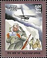 Stamp of India - 2006 - Colnect 159005 - 150 Years of the Field Post Office.jpeg