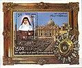 Stamp of India - 2008 - Colnect 293982 - Saint Alphonsa.jpeg