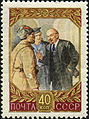Stamp of USSR 2001.jpg