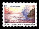 Stamps of Azerbaijan, 1992-159.jpg
