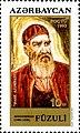 Stamps of Azerbaijan, 1994-209.jpg