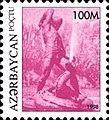 Stamps of Azerbaijan, 1998-510.jpg