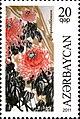 Stamps of Azerbaijan, 2011-959.jpg