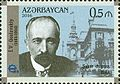 Stamps of Azerbaijan, 2016-1251.jpg