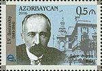 Stamps of Azerbaijan, 2016-1251.jpg