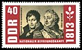 Stamps of Germany (DDR) 1963, MiNr 0992.jpg