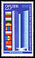 Stamps of Germany (DDR) 1970, MiNr 1571.jpg