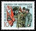 Stamps of Germany (DDR) 1988, MiNr 3178.jpg