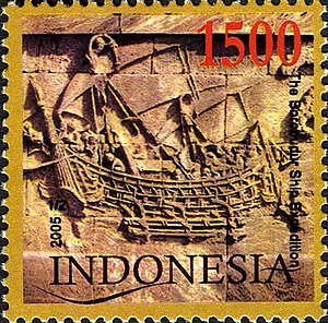 Borobudur ship - Image: Stamps of Indonesia, 038 05