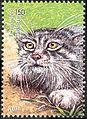 Stamps of Tajikistan, 020-02.jpg