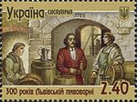 Stamps of Ukraine, 2015-43.jpg