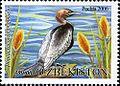 Stamps of Uzbekistan, 2006-117.jpg
