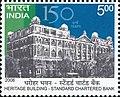 Standard Chartered Bank 2008 stamp.jpg