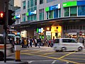 Standard Chartered branch in Mong Kok.jpg