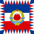 Standard of the President of Yugoslavia (1963–1993).png