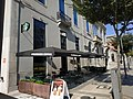 Starbucks Braga.jpg