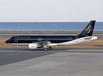 Starflyer-ja01mc.jpg