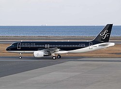 A320-200 City of Kitakyushu der StarFlyer