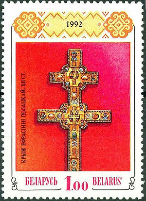 Postage stamps and postal history of Belarus - The first stamp produced under independent Belarus in 1992 which depicates the Cross of Saint Euphrosyne, a 12th-century cross