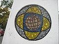 Straßenschild Im Erdwinkel Detail.jpg
