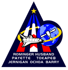 Sts-96-patch.png