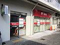 Suginami Honan Ni Post office.jpg
