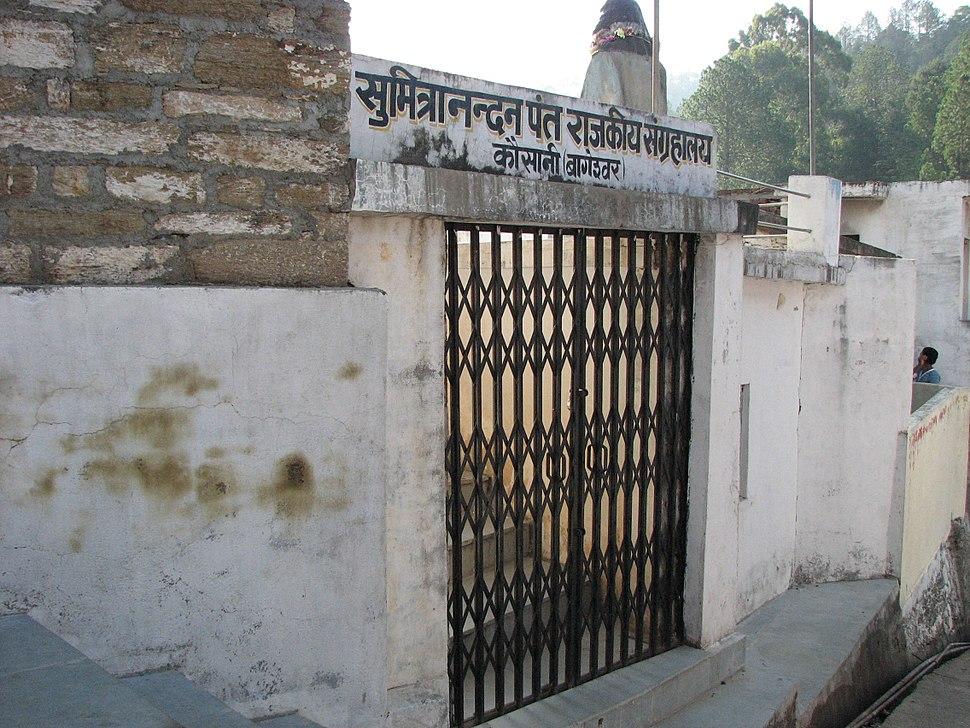 Sumitra nandan pant museum, kausani