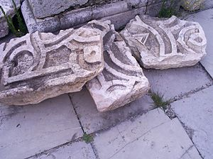Monastery of the Holy Archangels - Stone fragments