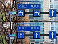 Switchable lane guide sign Iwaidabashi intersection Chiyoda Tokyo Japan.jpg