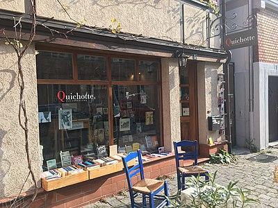 Tübingen-Quichotte-Buchhandlung.jpg