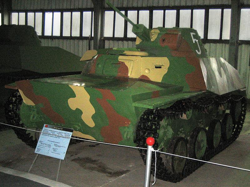 T-30B at the Kubinka Tank Museum
