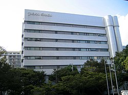 TASAKI SHINJU headquarters.jpg