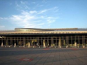 Tainan Station (HSR) - Image: THSR Tainan Station 01