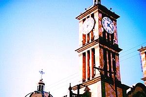 Roman Catholic Archdiocese of Tijuana - Catedral de Nuestra Señora de Guadalupe