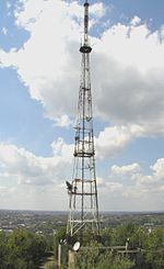TV Tower Lviv 2.jpg