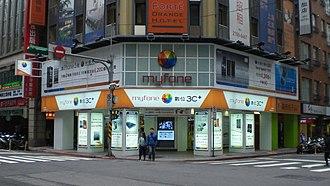 Taiwan Mobile - Taiwan Mobile service center