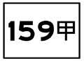 TW CHW159a.png