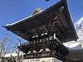Taisyouji belfry.jpg