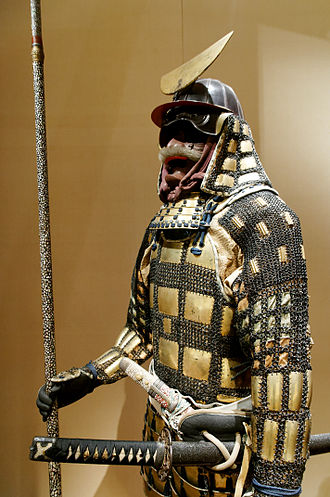 Karuta (armour) - Antique Edo period Japanese (samurai) karuta tatami gusoku, Met Museum
