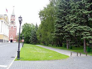 Taynitsky Garden - Image: Taynitsky Gardens 3