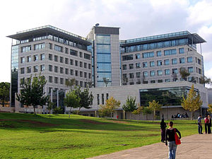 Education in Israel - Computer science faculty building  in the Technion - Israel Institute of Technology