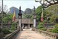 Temple commémoratif au roi Dinh Tien Hoang (Hoa Lu).jpg