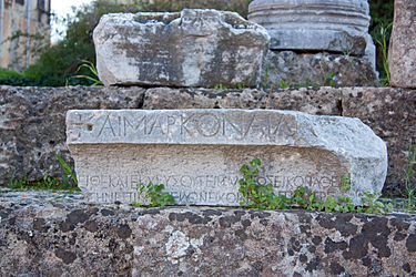 Temple of Aphrodite artifacts, Rhodes 6.jpg