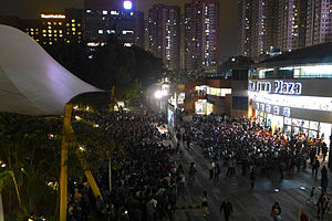 Ten Years (2015 film) - A community screening of Ten Years on 1 April 2016 in front of Sha Tin Town Hall.