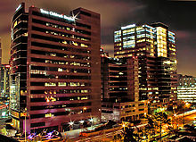 Texas Childrens Hospital Houston at Night.jpg