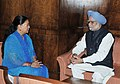 The Chief Minister of Rajasthan, Smt. Vasundhara Raje calling on the Prime Minister, Dr. Manmohan Singh, in New Delhi on December 16, 2013 (1).jpg