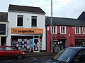The Co-operative Travel, Holywood - geograph.org.uk - 1617754.jpg