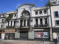 The Futurist cinema, Liverpool - IMG 2188.JPG