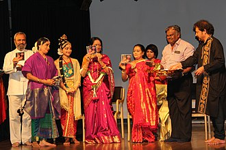 Yamini Krishnamurthy - Image: The Magic of Kuchipudi DVD release